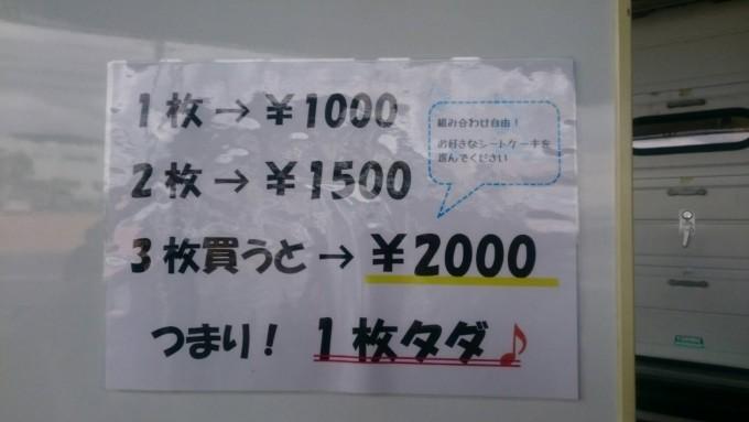 20161029110726
