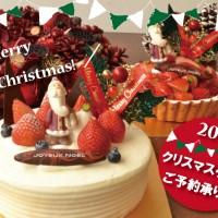 A2015クリスマスチラシ